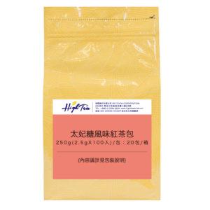 High Tea 太妃糖風味紅茶補充包