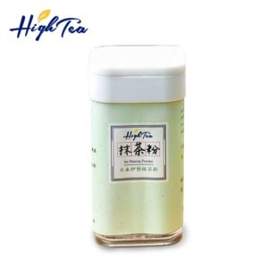 High Tea 日本特上伊勢抹茶粉(36g)