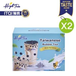 珍珠奶茶沖泡包(5入x2盒)-國際外銷版