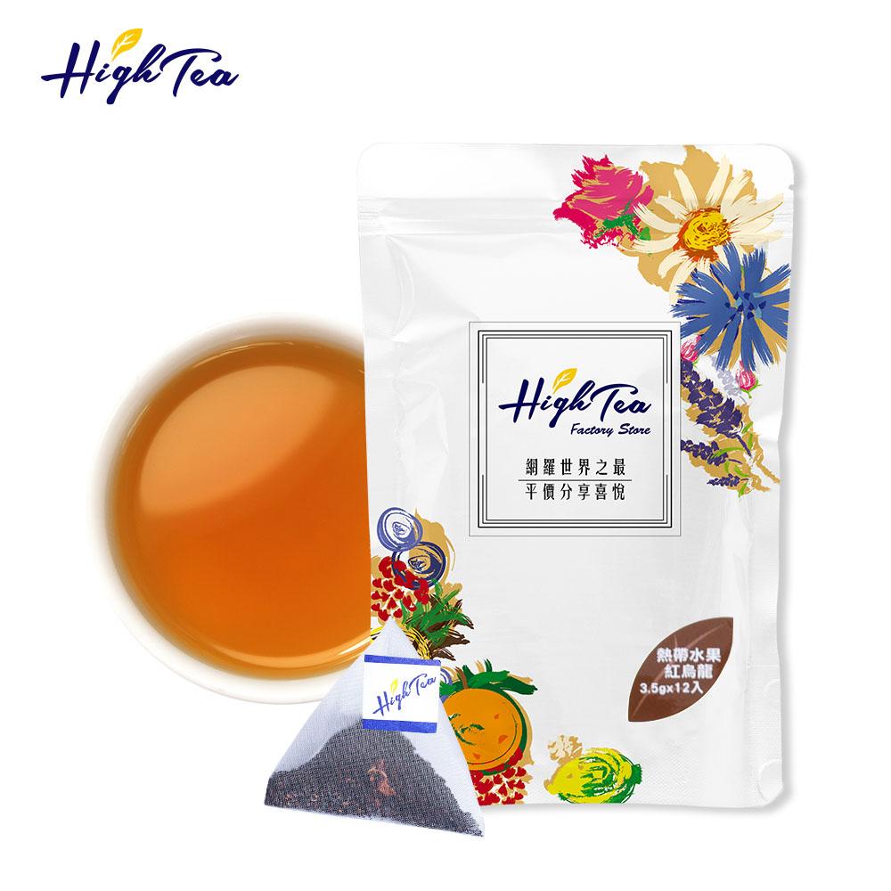 熱帶水果紅烏龍茶