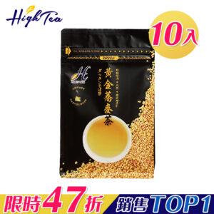 團購價 台灣黃金蕎麥茶(15入x10袋) – 100%台灣蕎麥製
