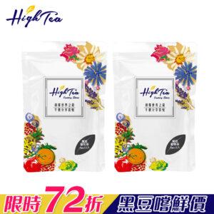 黑豆嚐鮮組 黑豆菊花茶+黑豆穀物茶-無咖啡因養生茶(12入x2袋)