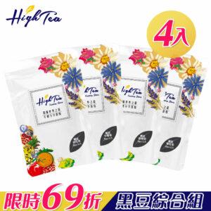 黑豆茶綜合 黑豆茶4種風味-無咖啡因養生茶(12入x4袋)
