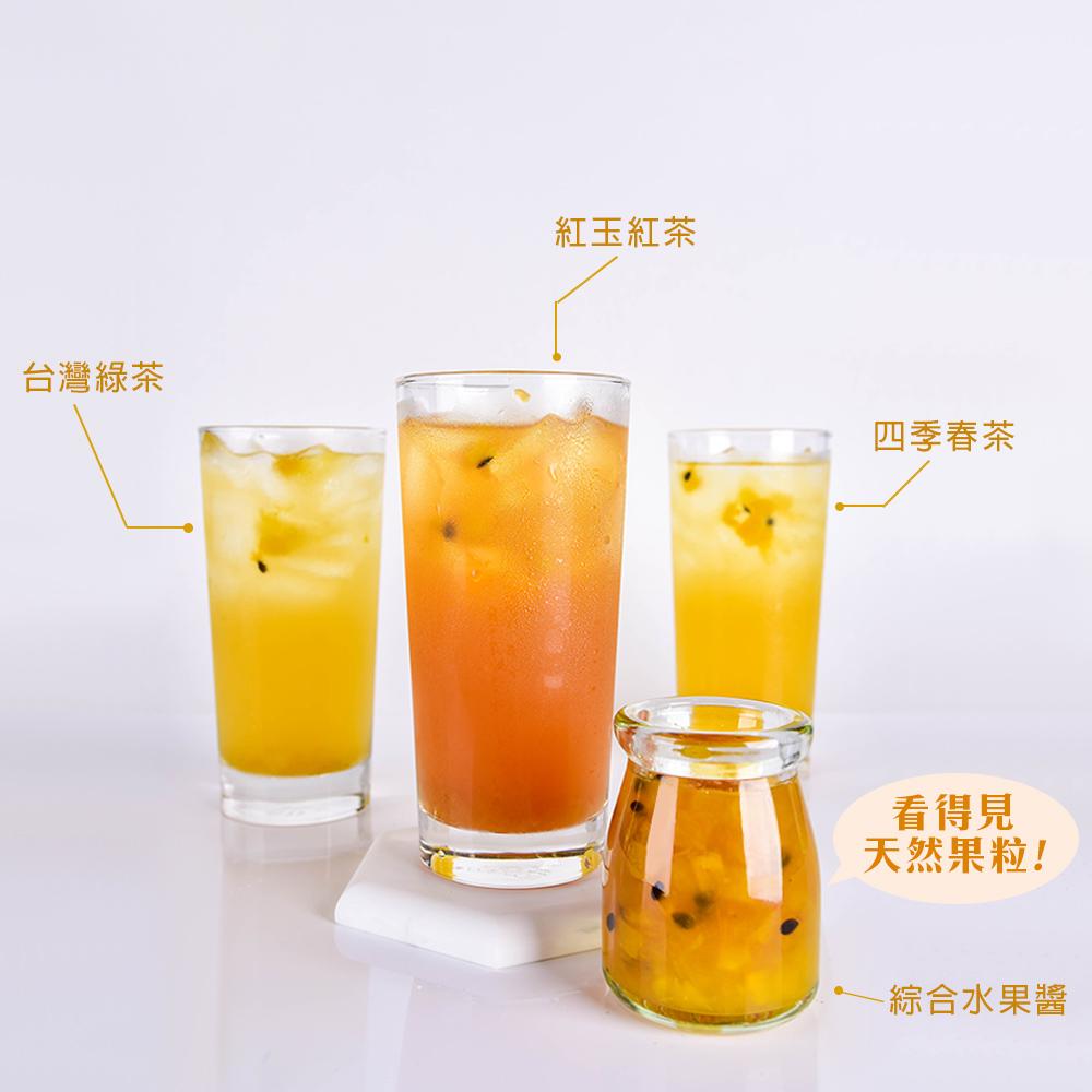 彷彿新鮮水果與特選台灣茶的絕妙搭配