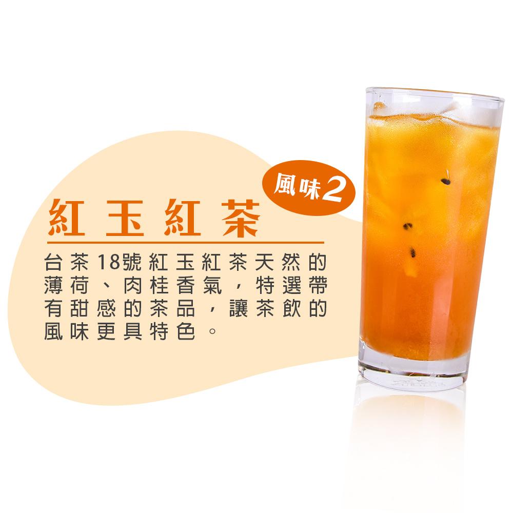 紅玉紅茶:台茶18號紅玉紅茶天然的薄荷、肉桂香氣,特選帶有甜感的茶品,讓茶的風味更具特色。