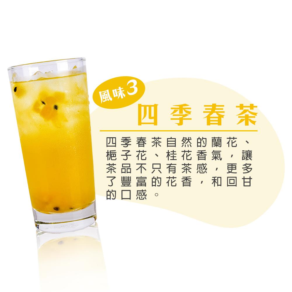 四季春茶:四季春茶自然的蘭花、梔子花、桂花香氣,讓茶品不只有茶感,更多了豐富的花香,和回甘的口感。