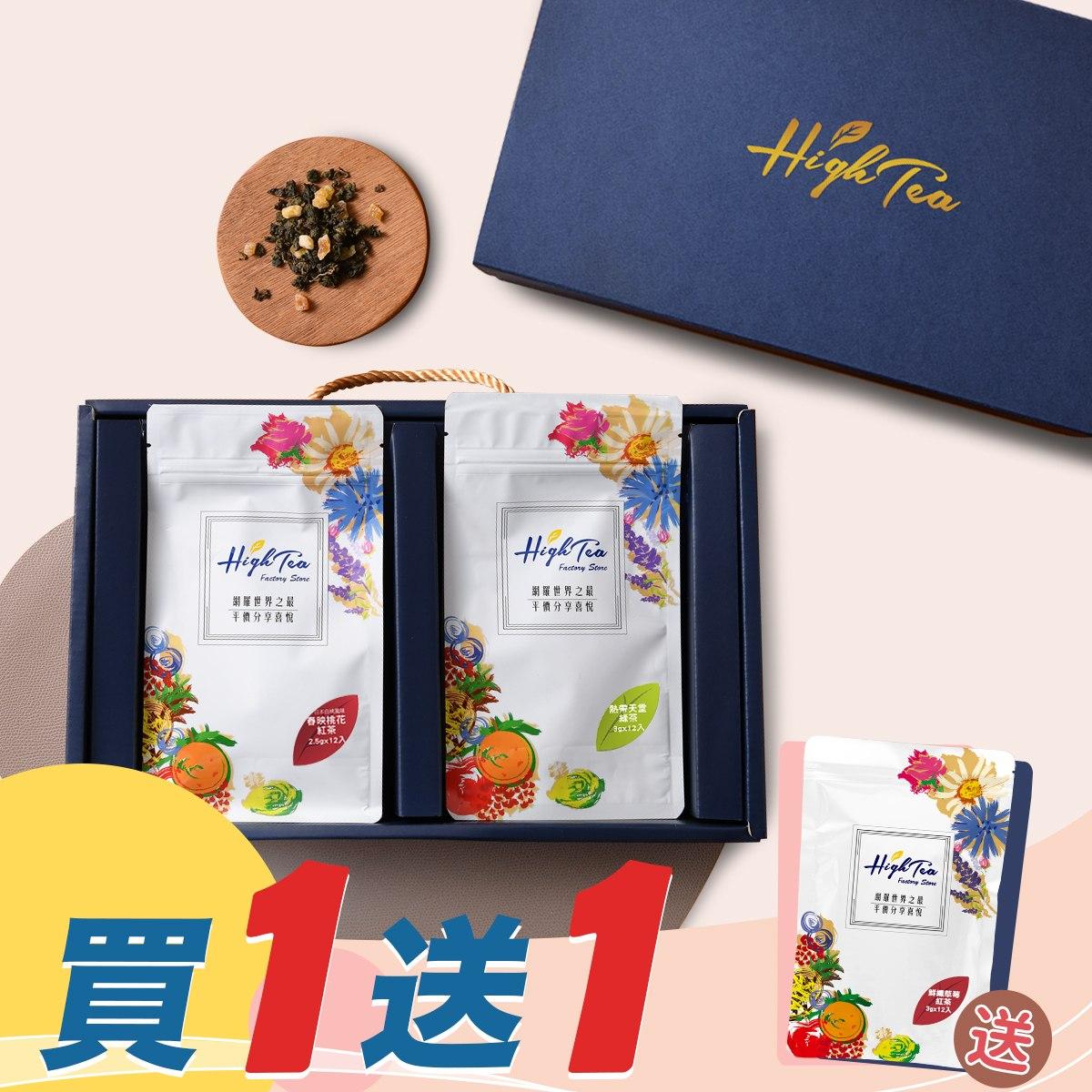 中秋茶禮盒|春映桃花紅茶+熱帶天堂綠茶(兩袋組)